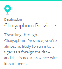 Lonely Planet's entry on Chaiyaphum Province.
