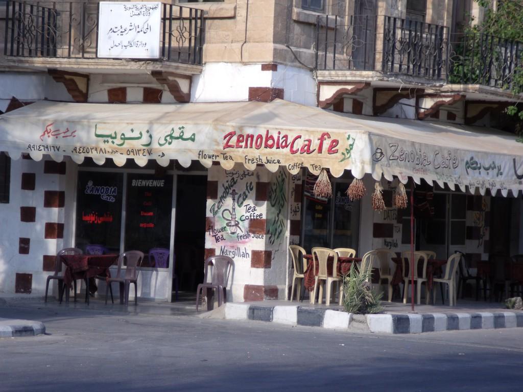 My favourite café ; ) Palmyra/Tadmur, 2010.