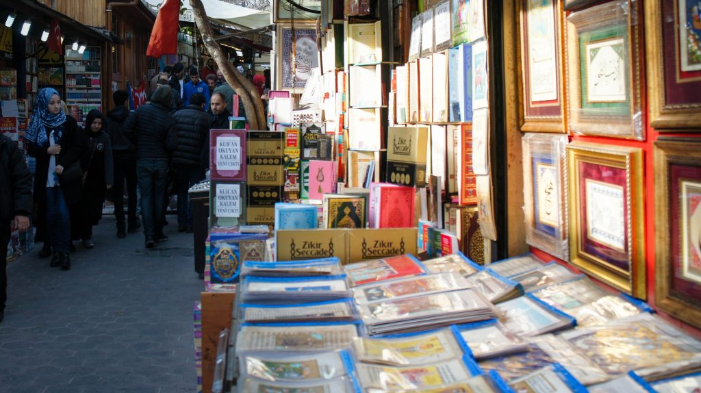 Book section of the Grand Bazaar